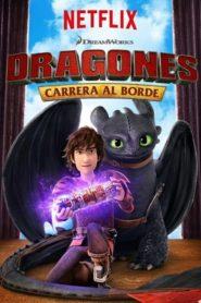 Dragones: Hacia nuevos confines