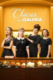 Las Chicas de la Galería