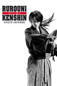 Kenshin, el guerrero samurái 2: Infierno en Kioto