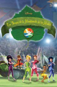 Los Juegos de la Hondonada de las Hadas